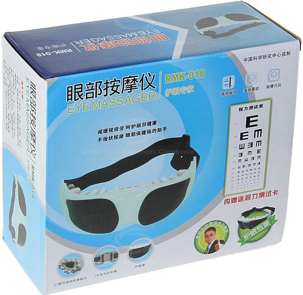 Eye Care Eye Massage Alleviate Fatigue Massage with Magnet Massage Dots RMK- 018- Cystal Green