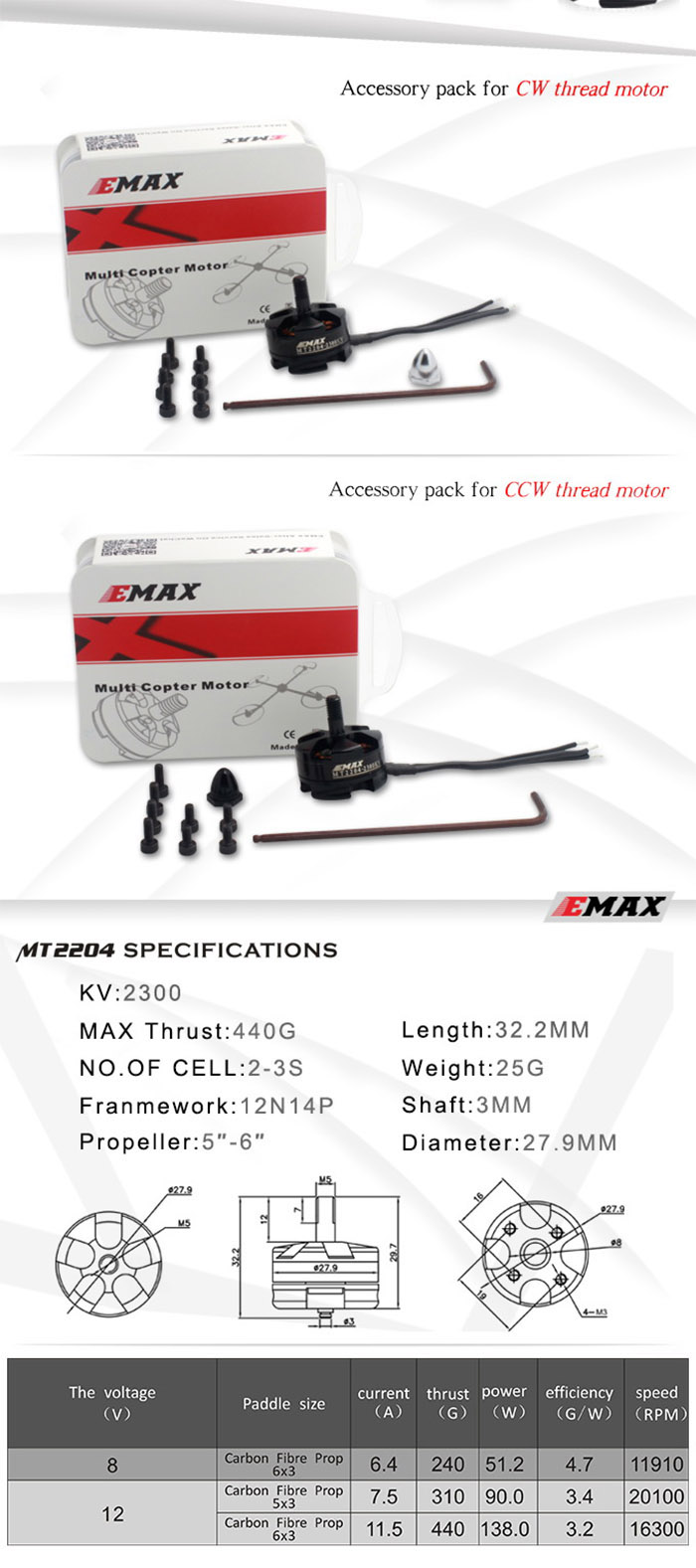 EMAX MT Series MT2204 2300KV Brushless No - Brush CCW Motor for Multi-rotor Quadcopter