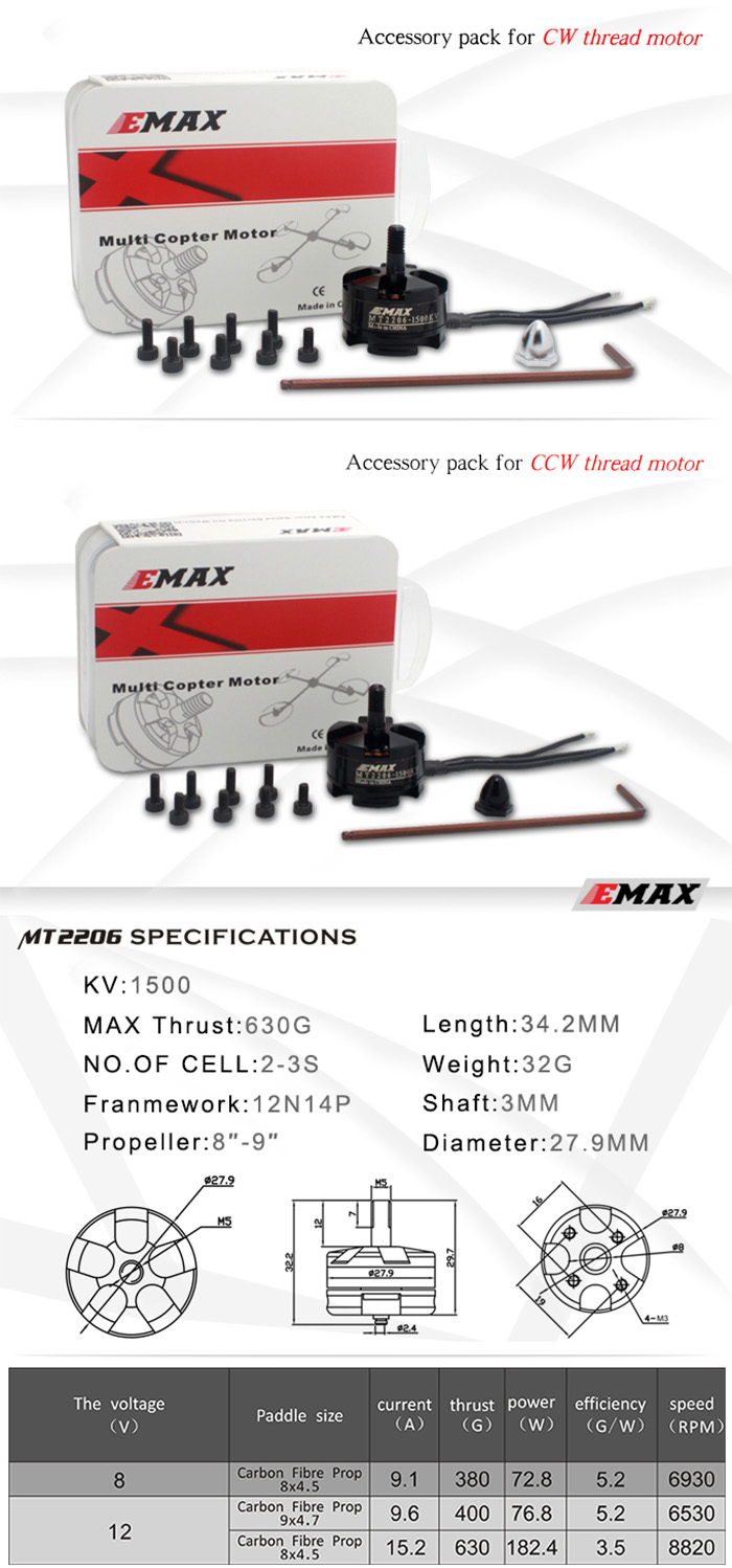 EMAX MT Series MT2206 1500KV Brushless No - Brush CCW Motor for Multi-rotor Quadcopter
