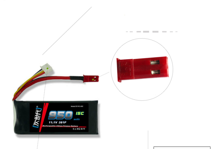 DLG 3S 15C 950mAh 11.1V 25C Instantaneous Rate JST Plug Battery for RC Car Aircraft etc. Spare Parts
