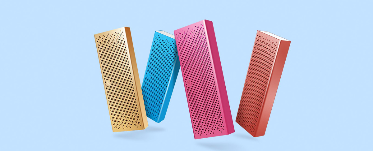 201509241112435236 Xiaomi Bluetooth Speaker Review