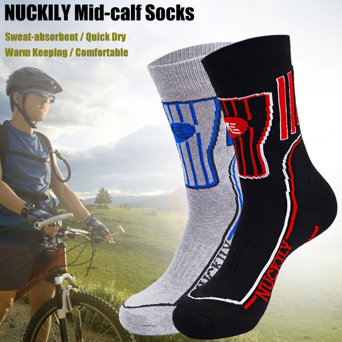 NUCKILY Men Sports Mid-calf Socks Soft Thickened Warm Keeping