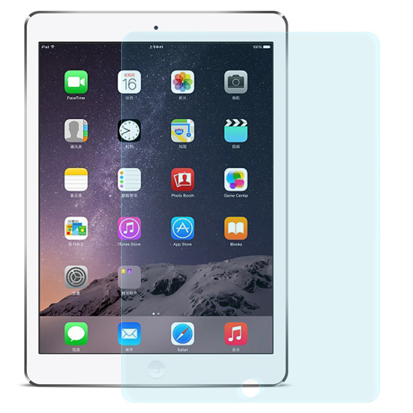 Practical ENKAY 2.5D 9H 0.26mm Explosion-Proof Tempered Glass Screen Protector for iPad Mini 1 / 2 / 3