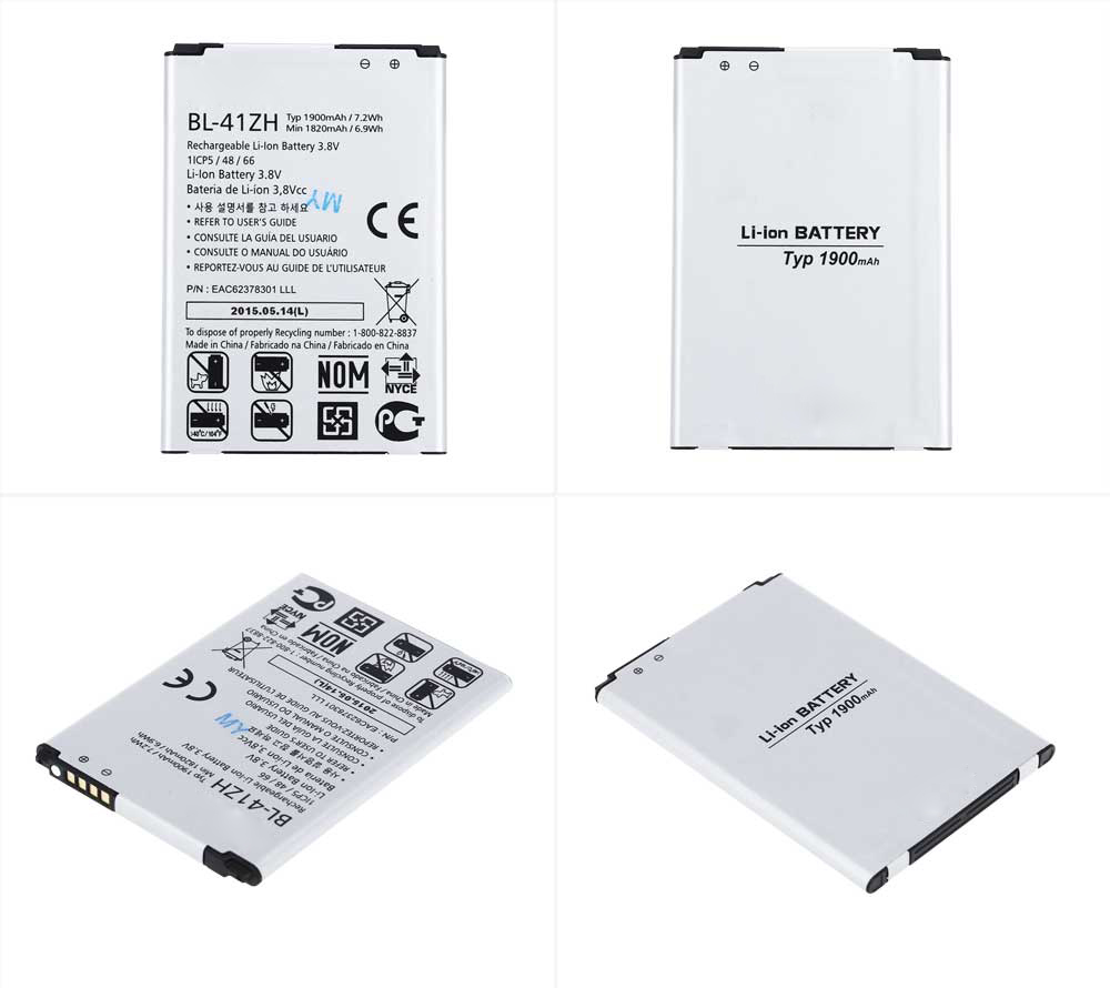 BL - 41ZH 1900mAh Replacement Li-ion Battery for LG Leon L50 / C40 / H345 / MS345 / D213N