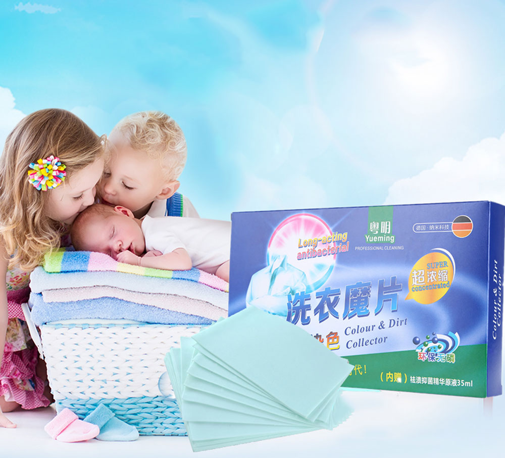 Super Condensed Laundry Washing Detergent Sheets