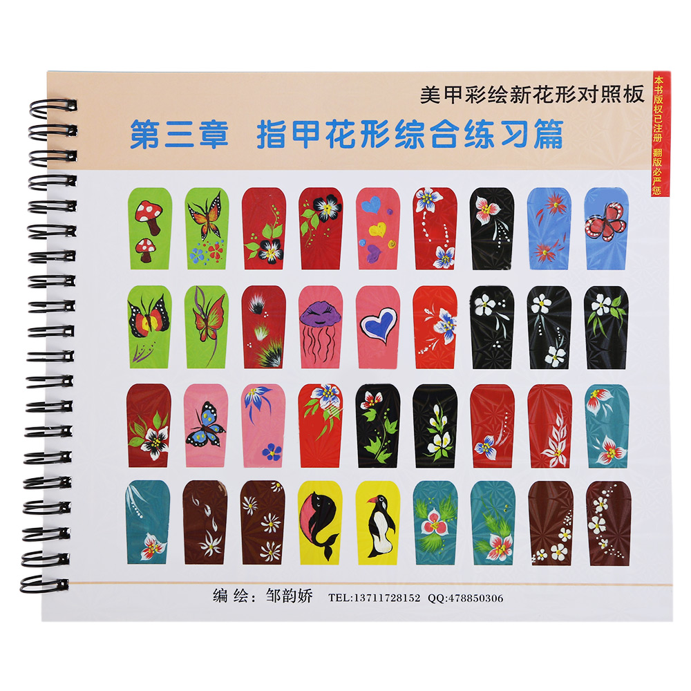 Nail Colored Drawing Flower Animals Comparison Board