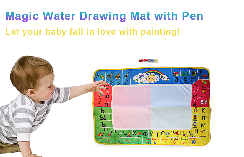 Magic Four Colors Russian Water Drawing Mat Toy for Kids
