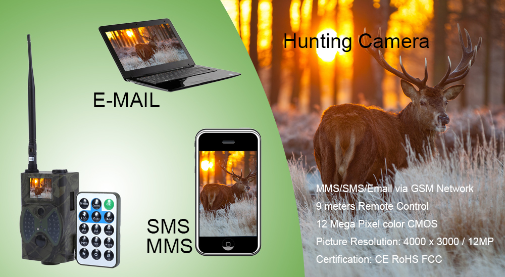 HC300M 12 Megapixel Digital Scouting Camera Support Remote Control 2G MMS Email GPRS GSM 940NM Infrared Night Vision
