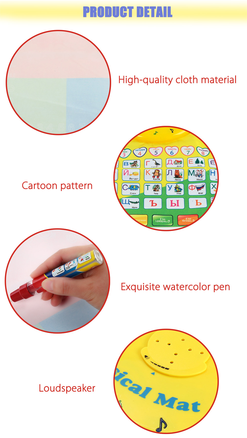 Kids Magic Russian Water Drawing Writing Musical Lighting Mat Toy with Watercolor Pen