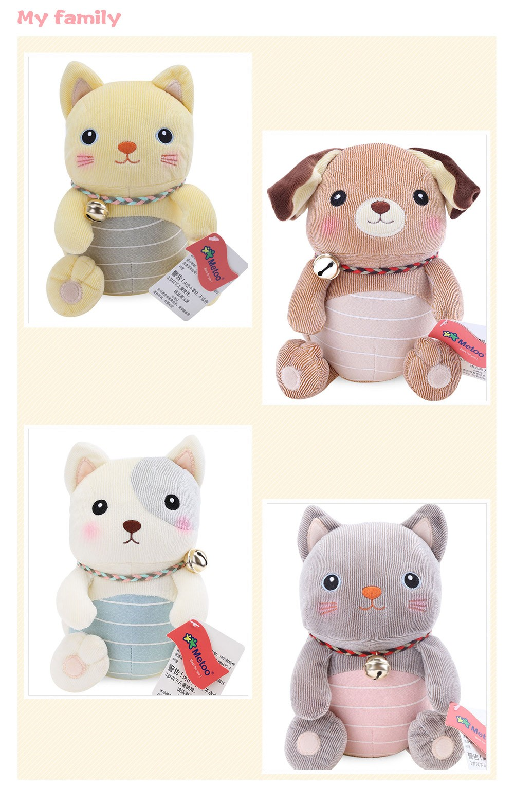Metoo Jingle Cat Dog Plush Doll Toy Birthday Christmas Gift