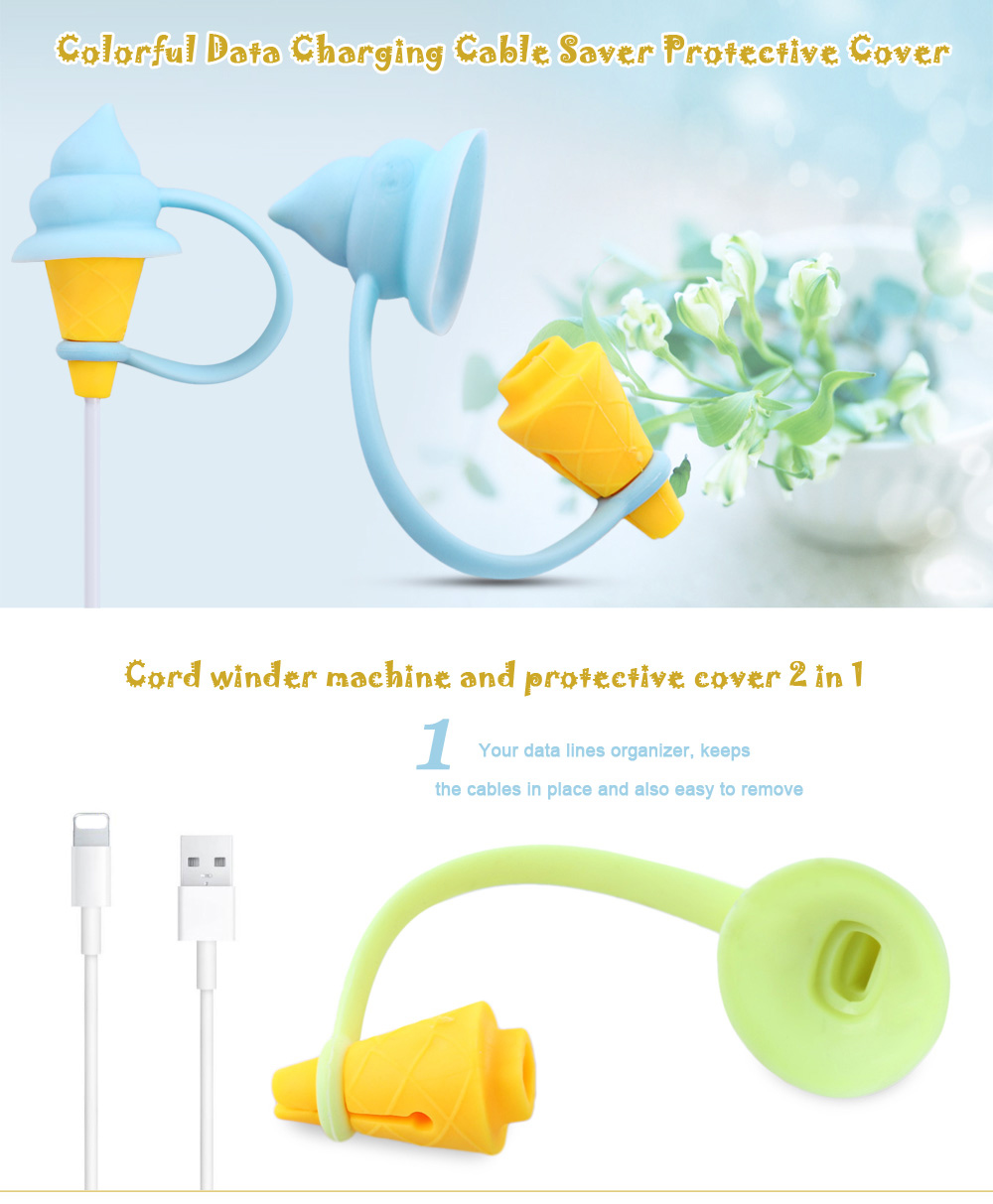 2 in 1 Ice-cream Cone Shape Data Charging Cable Saver Protector