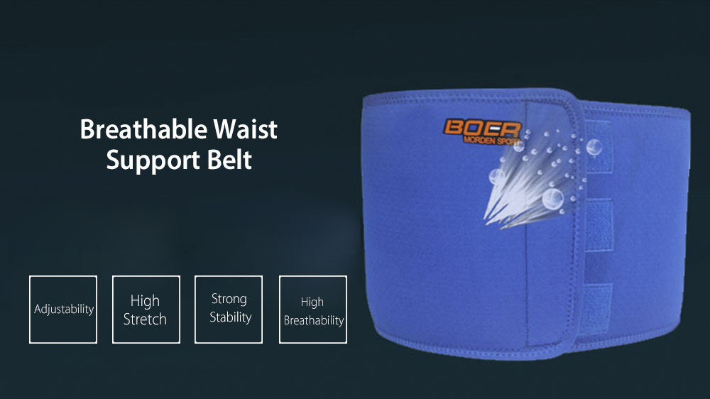 BOER Sweat Absorb Fitness Adjustable Waist Back Support Belt for Man Woman