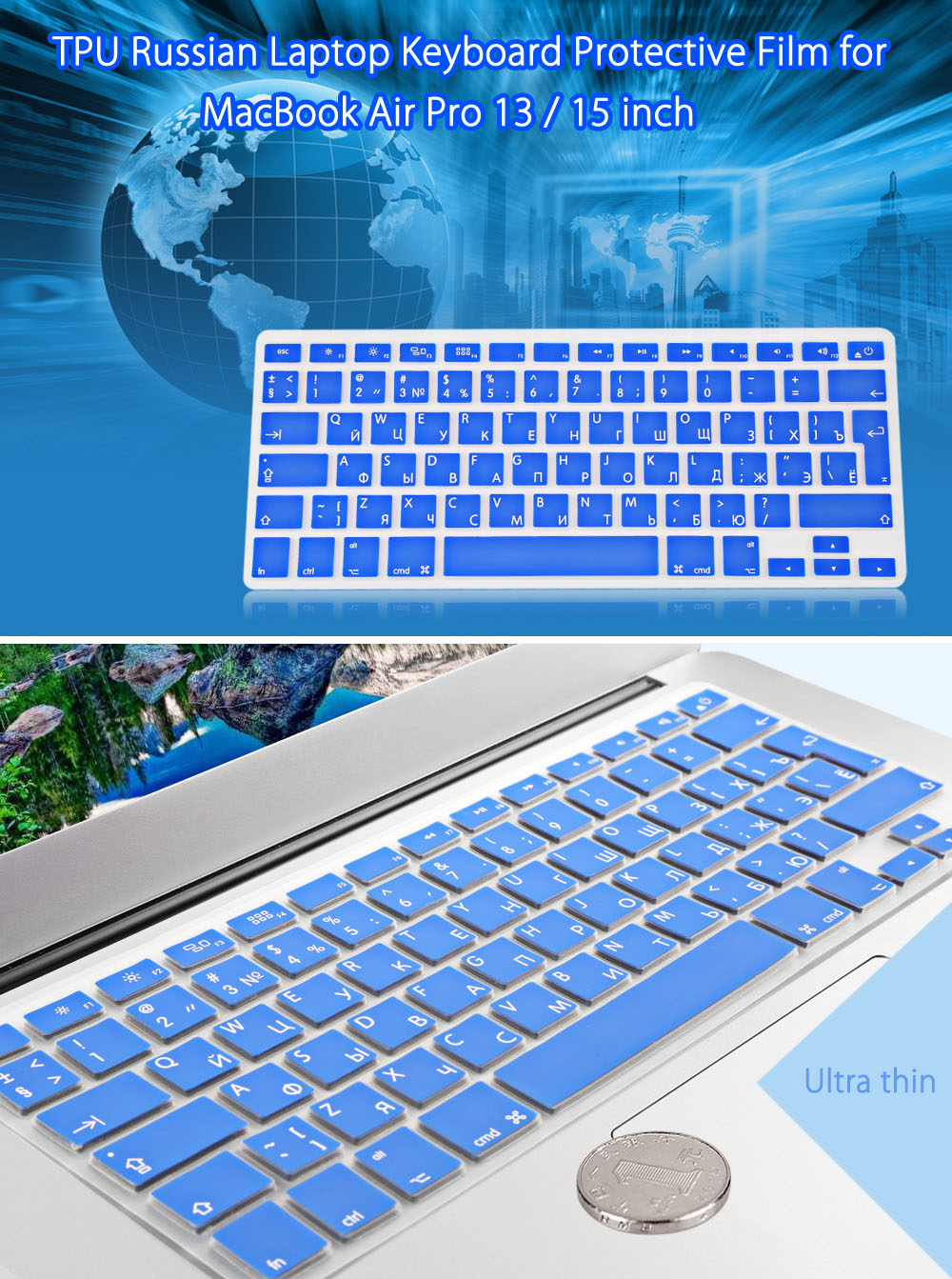 Water Resistant TPU Russian Laptop Keyboard Protective Film for MacBook Air Pro 13 / 15 inch
