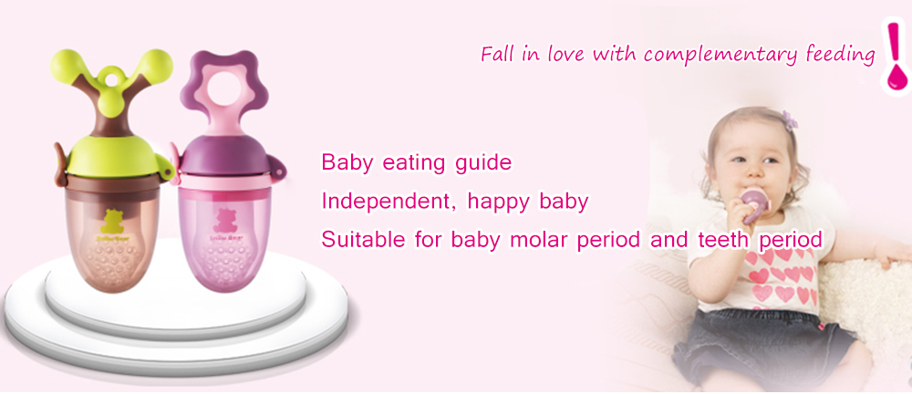 Snow Bear Sweet Food Grade Silicone Baby Nutrition Feeder Teether