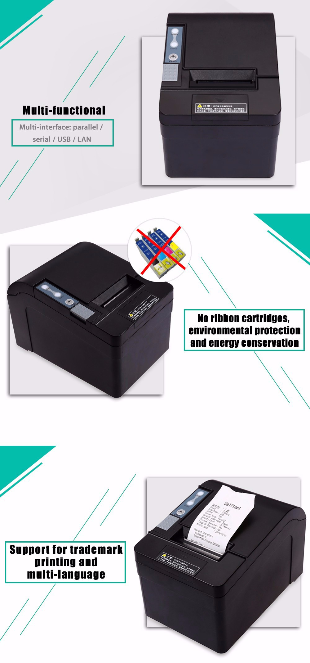 OCOM OCPP - 58C 58mm Thermal Receipt Printer with Automatic Cutter