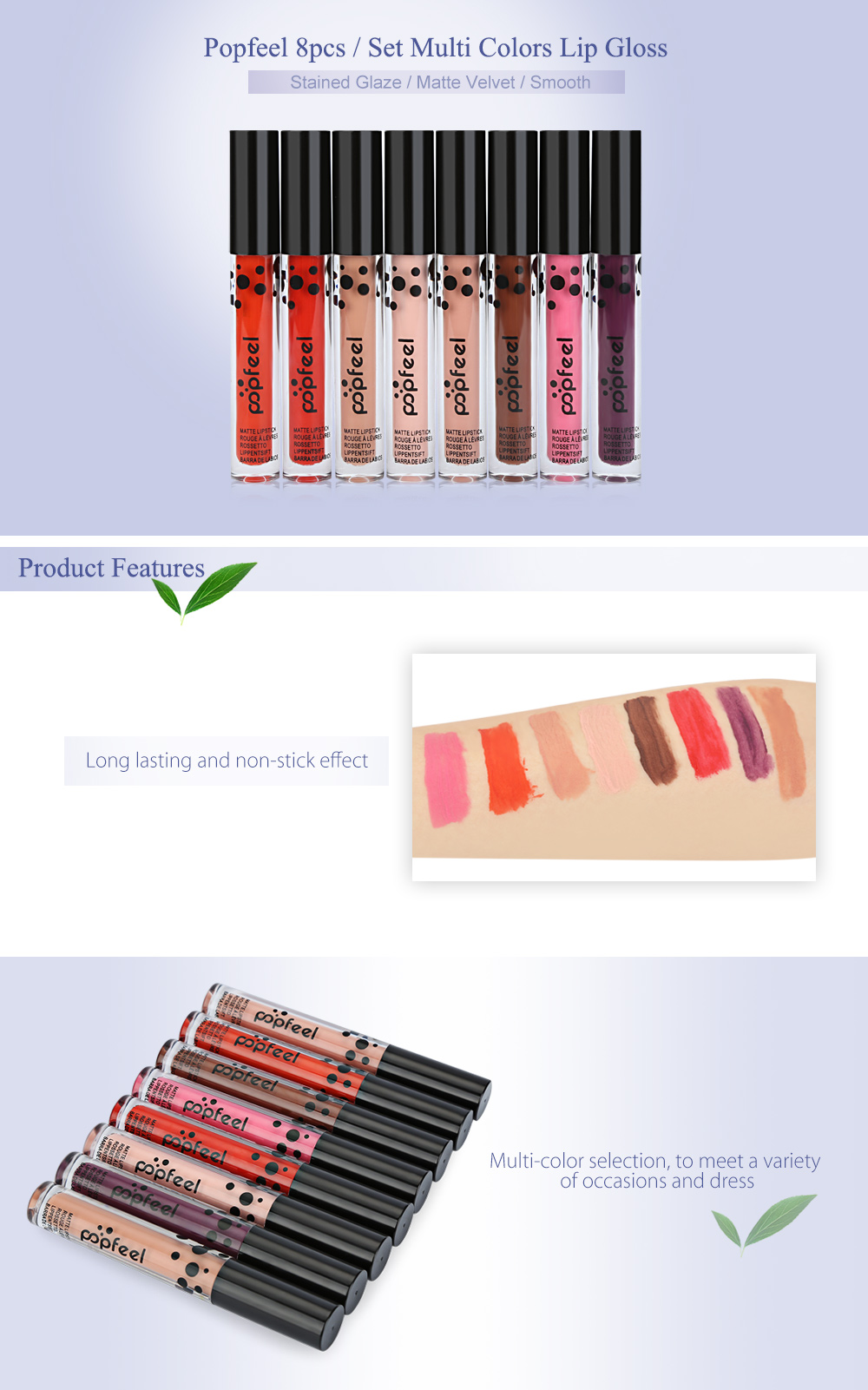 Popfeel 8pcs Colorful Stained Glaze Matte Smooth Lip Gloss Non-stick Effect