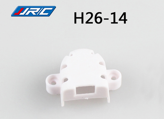 Motor Cover Accessory for JJRC H26 H26D H26W Quadcopter