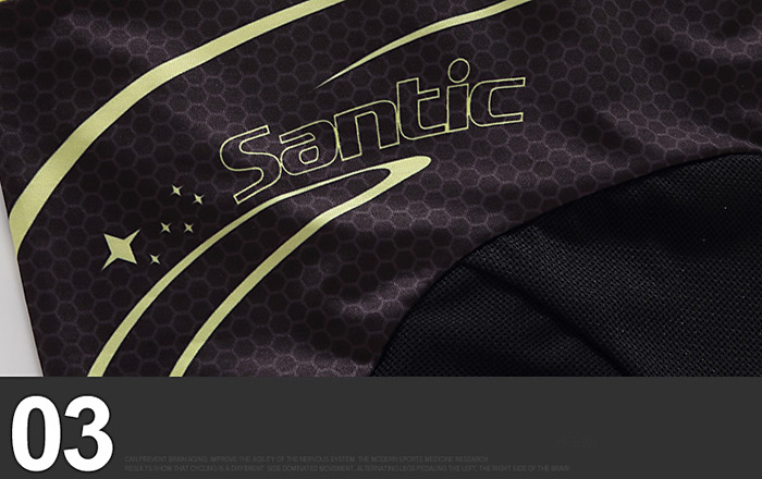Santic L5CT050Y Female Cycling Short Sleeves Suit Nylon + Spandex Made