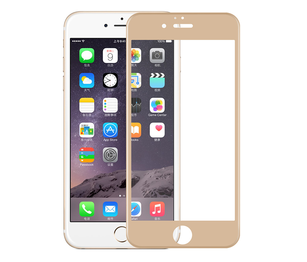 Angibabe Tempered Glass Protective Screen Film for iPhone 6 Plus / 6S Plus 0.3mm 9H 3D Arc Full Cover Membrane