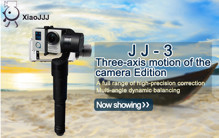 XJJJ JJ - 3 3 Axis Brushless Gimbal High Precision Accessory for Gopro 3 / 4 Camera