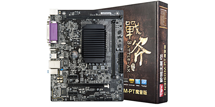 Original Colorful C.N3150M - PT Intel N3150 MATX Motherboard Integrated N3150 Processor Support Dual Channel DDR3 Computer Parts