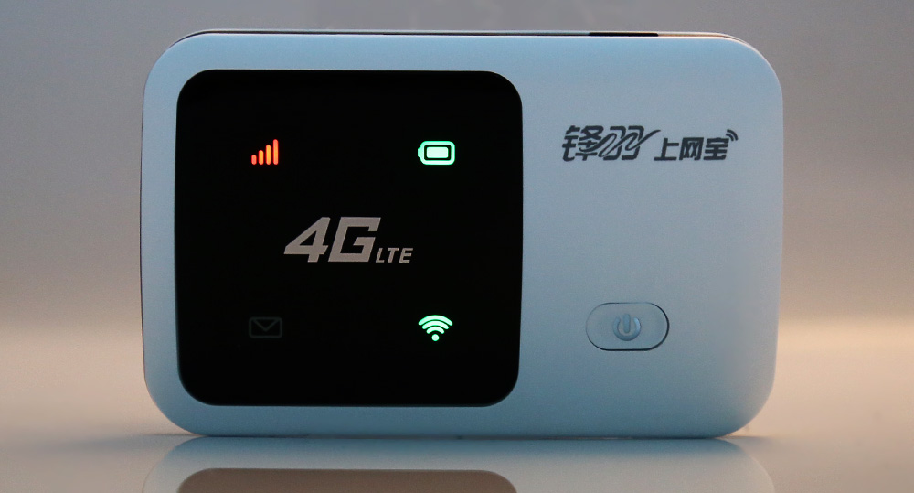 LT-LED L529C 4G WiFi Router Portable with SIM Card Slot
