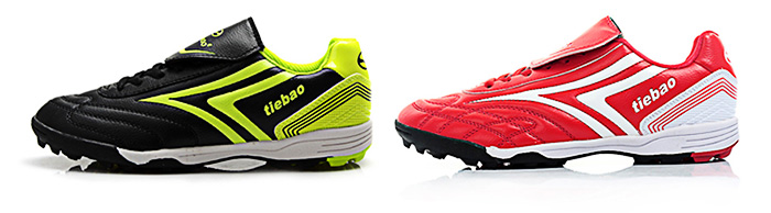 TIEBAO 1046 - 1 Man Soccer Shoes Anti-slip Nail Sole Shockproof Sport Sneakers