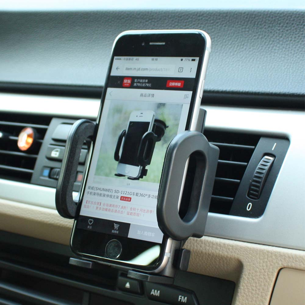 SHUNWEI Car Dashboard Phone Holder with 360 Degree Rotation 50 - 115mm Adjustable for Smart Phone