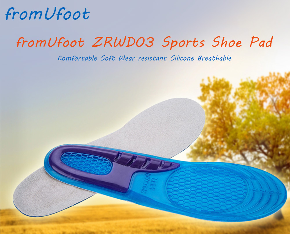 fromUfoot ZRWD03 Comfortable Silicone Sports Shoe Pad with High Elasticity