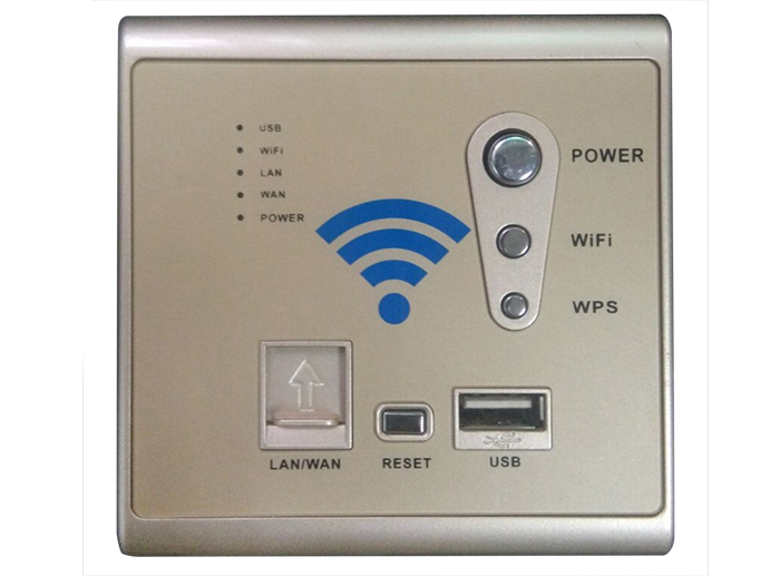 Muitifunctional Wireless Router WiFi Signal Amplifier Booster