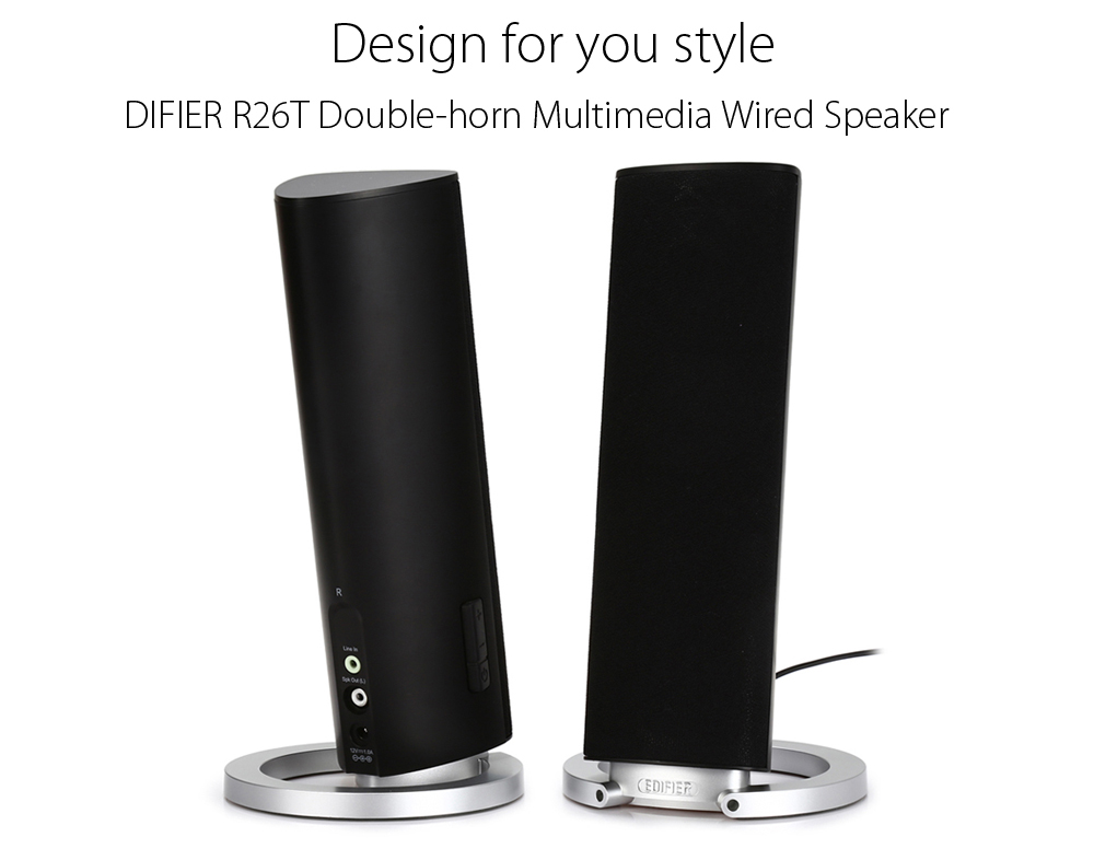 EDIFIER R26T Double-horn Multimedia Wired Speaker Media Music Player with 3.5mm Audio Output