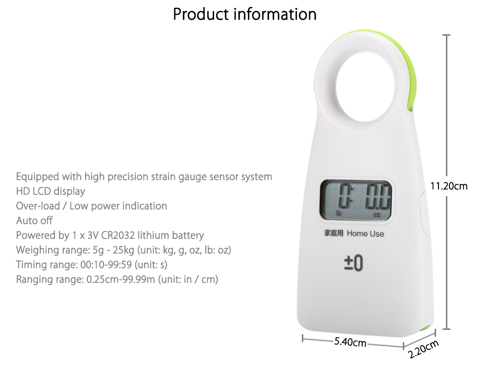 YESHM YHP1662 25kg Smart Home Use Multi-function Portable Scale Electronic Balance