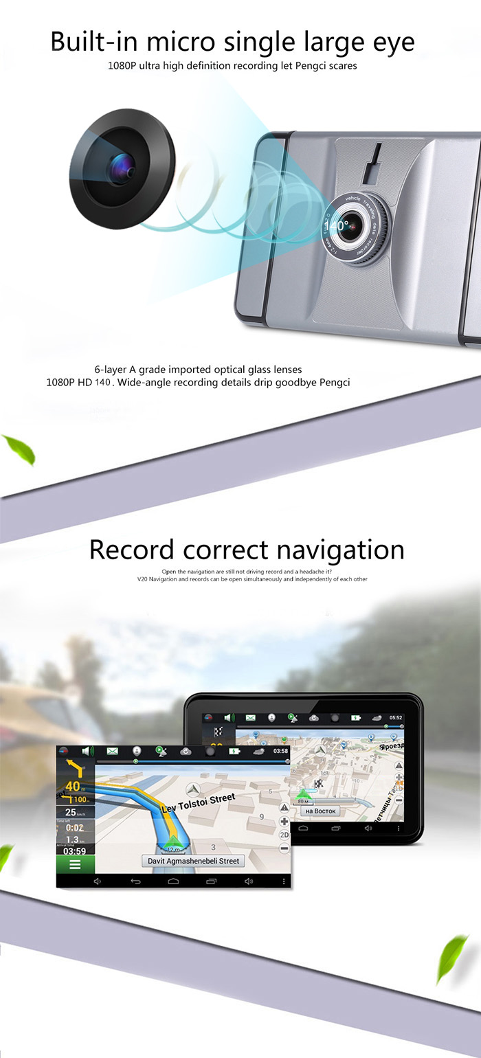 7 inch Android 4.0 Quad Core 1080P Car GPS Navigation DVR Recorder FM Transmitter Media Player 8G Internal Memory Support IGO Map