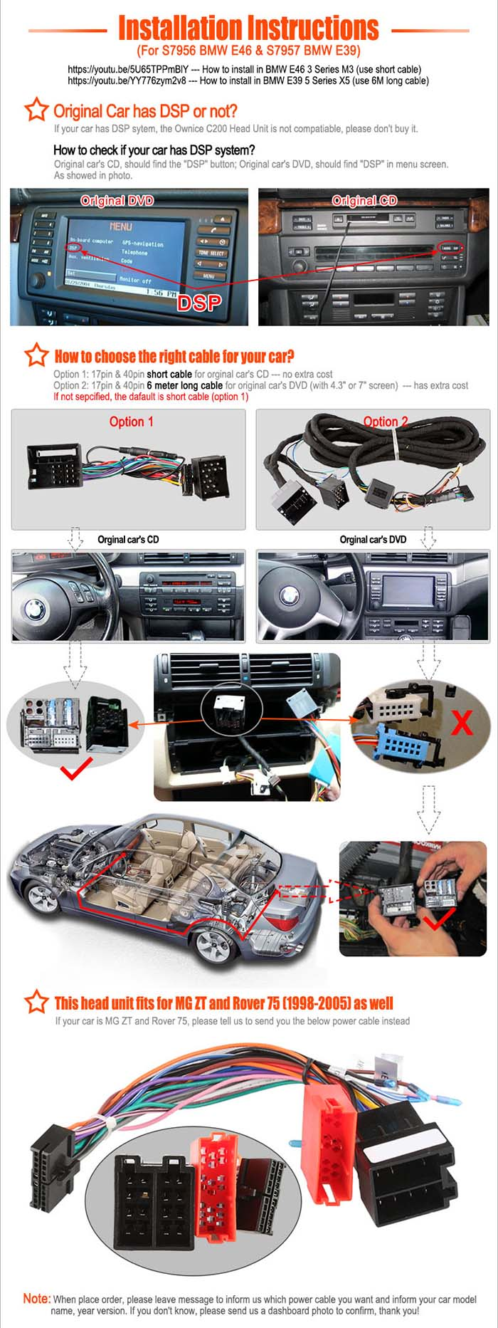 Install Instructions for BMW_1468892872103.jpg