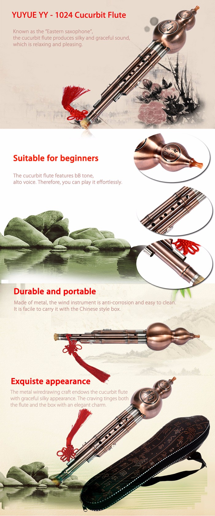 YUYUE YY - 1024 ClassicalTwo-tone Cucurbit Flute Bronze Chinese Style Instrument