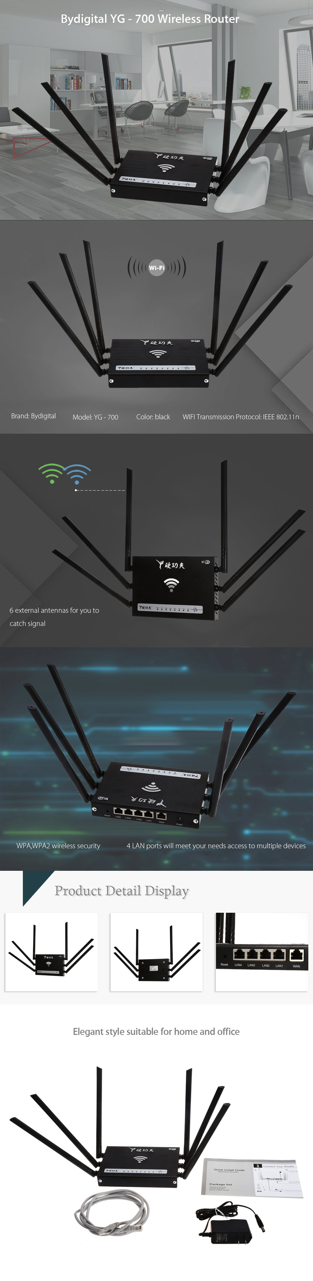Diagram Also Button On Gear Wireless Router Likewise Wireless Router