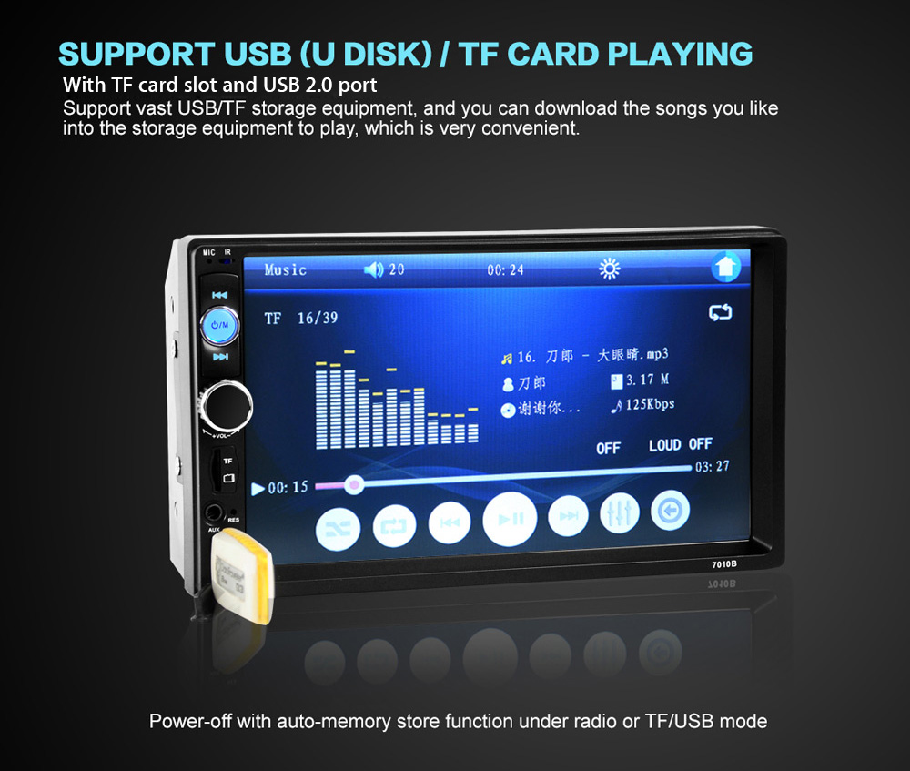 7010B 7 inch MP5 Player 12V Auto Video with IR Wireless Remote Control