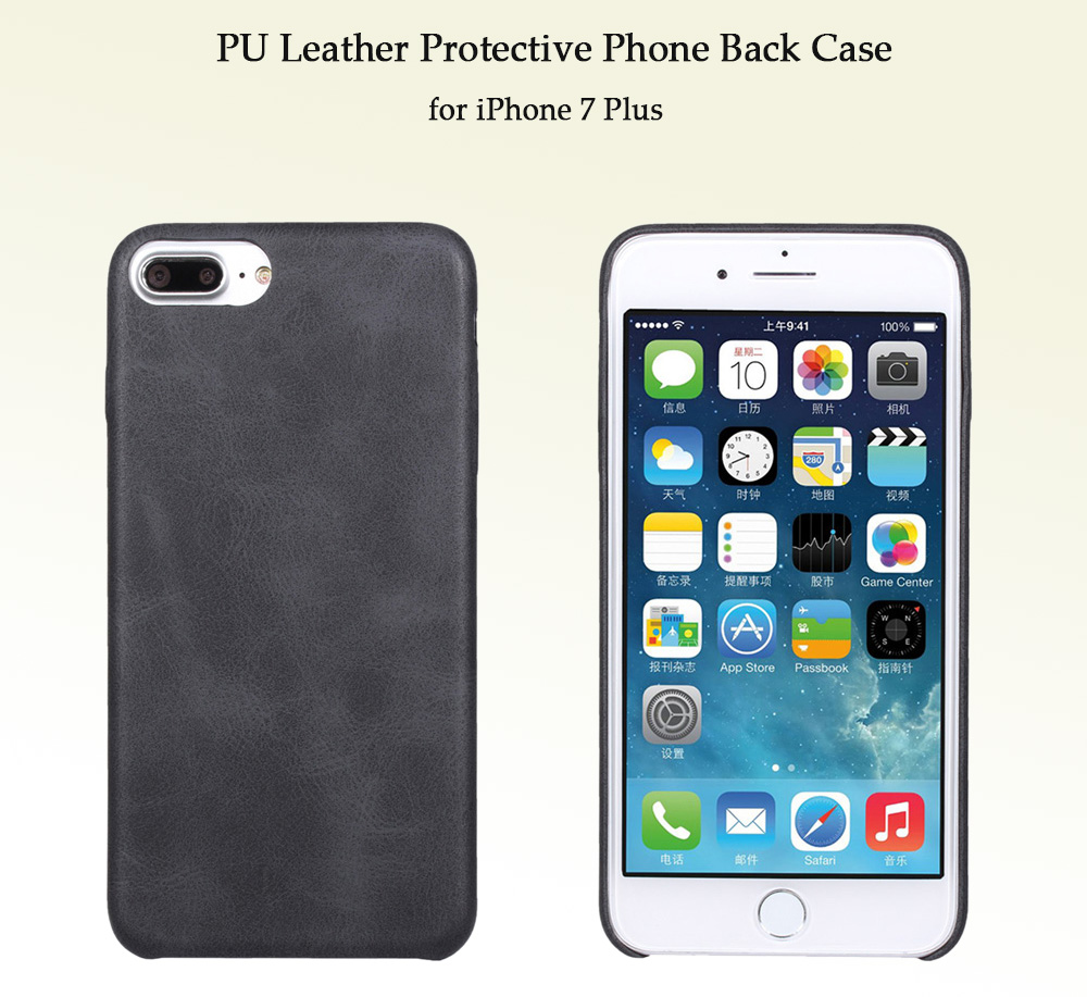 Luanke PU Leather Ultra-thin Matte Surface Protective Phone Back Case for iPhone 7 Plus