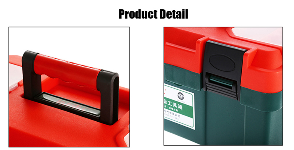 ELECALL 17 inch Household Portable Toolbox ABS Plastic Storage Box