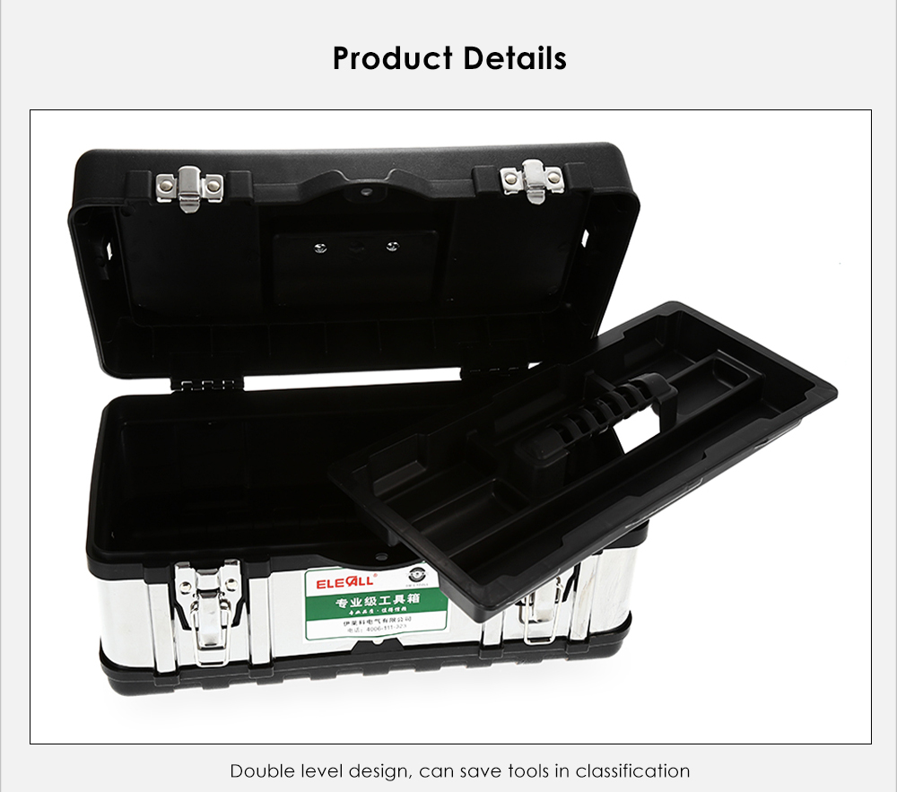 ELECALL 17 inch Household Portable Toolbox Stainless Steel Storage Box