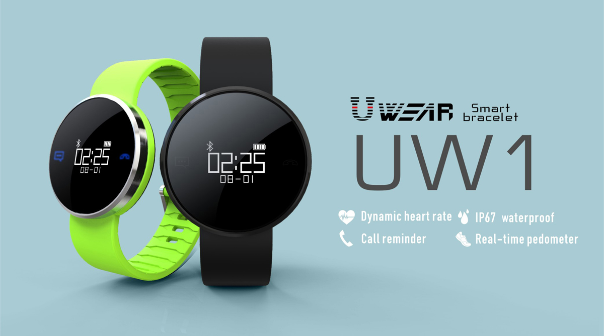 UW1 Dynamic Heart Rate Monitor Smart Wristband with Real-time Pedometer