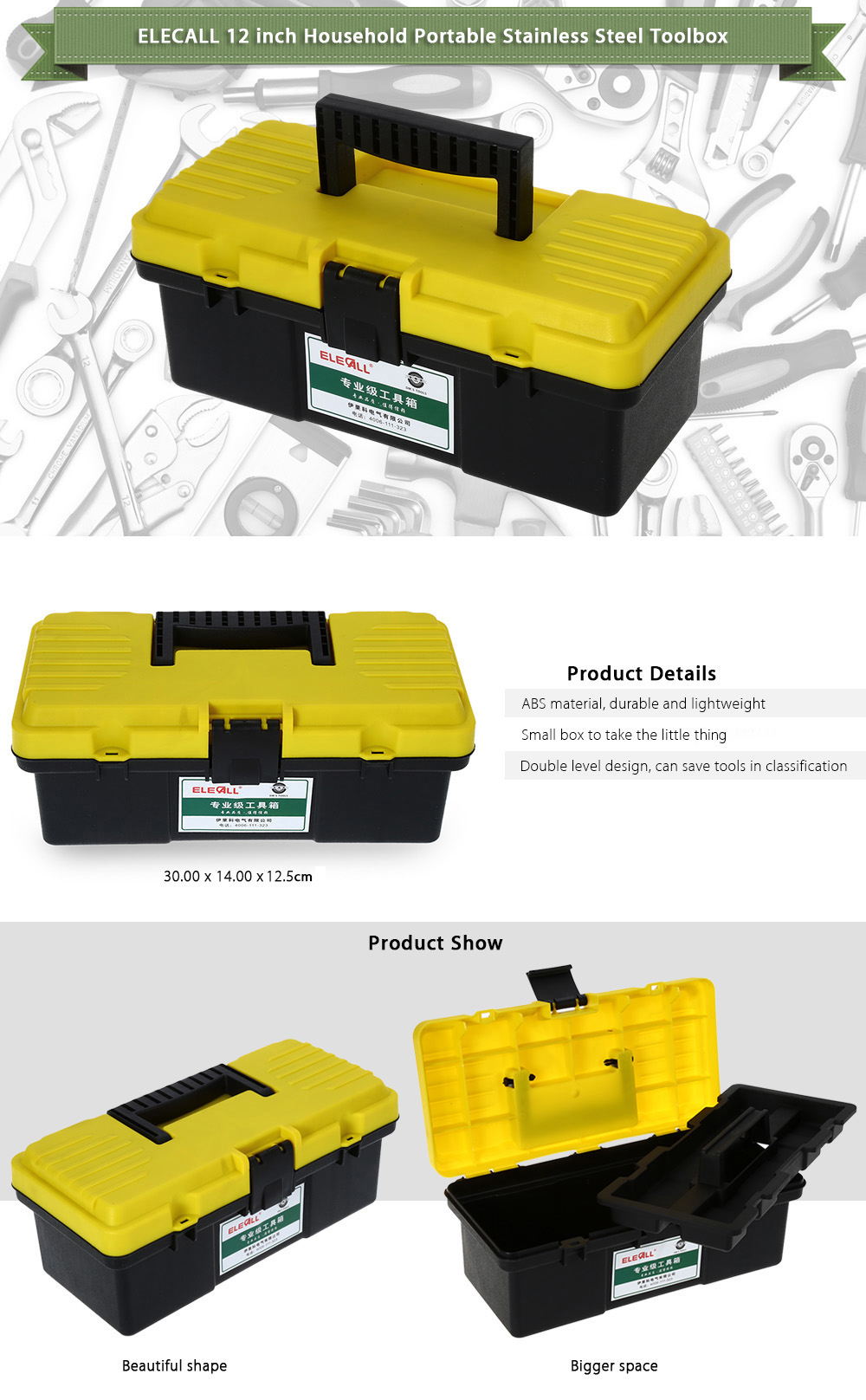 ELECALL 12 inch Household Toolbox ABS Plastic Storage Box