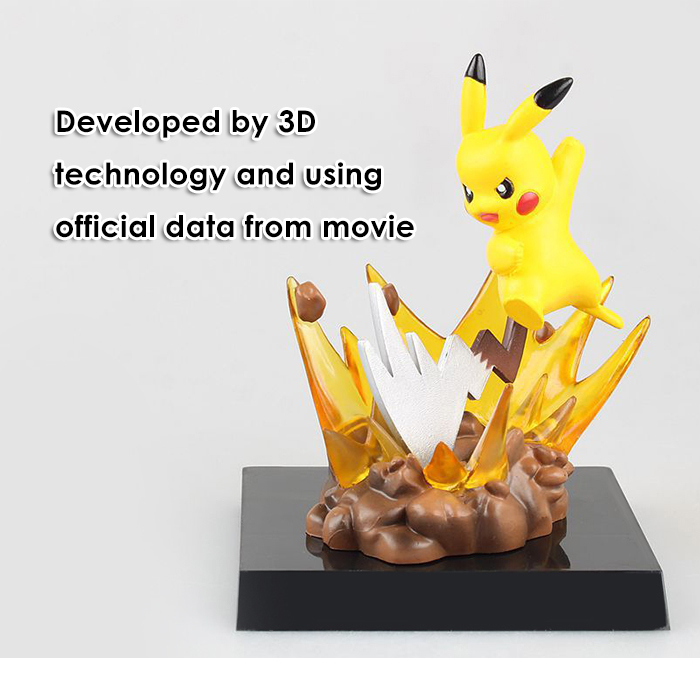 PVC Action Figure Animation Collectible Figurine Game Toy - 4.7 inch