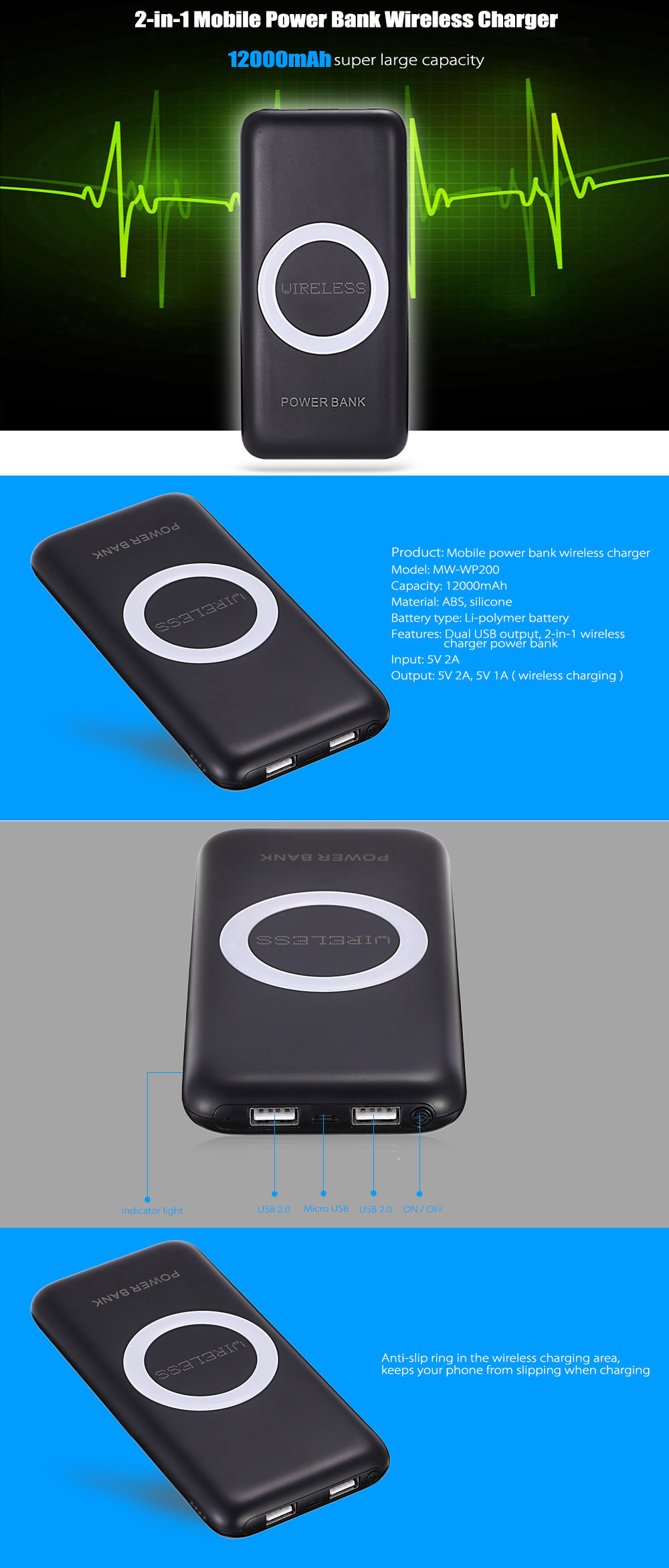 MW - WP200 2-in-1 12000mAh Mobile Power Bank Wireless Charger Transmitter Launcher Dual USB Output