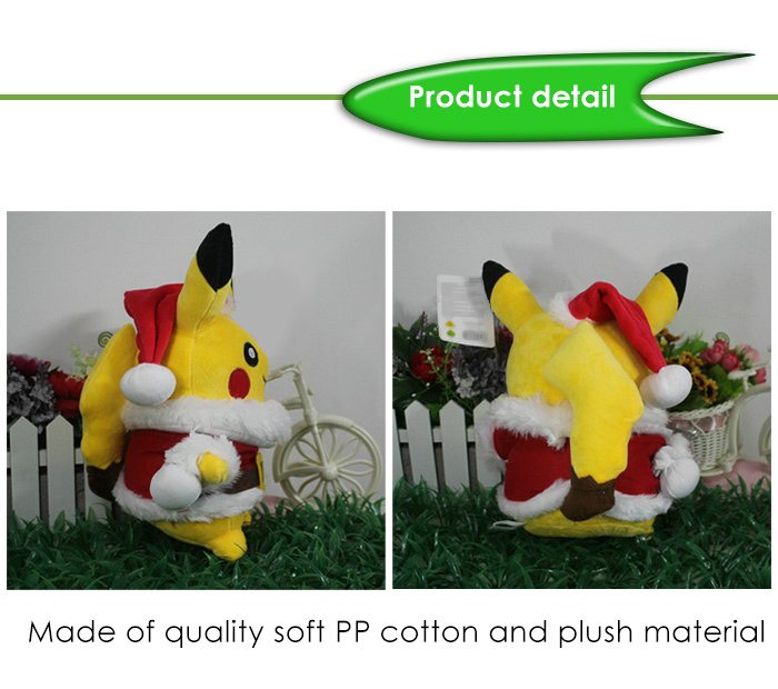 11 inch Anime Character Shape Plush Toy Stuffed Doll Decoration Gift