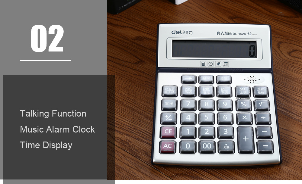 Deli DL - 1528 12bit Number Talking Calculator with Big Screen Display