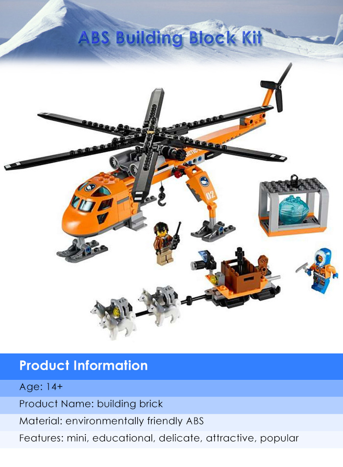 Cartoon Figure Building Block ABS Educational Helicopter Theme Kid Toy - 273pcs