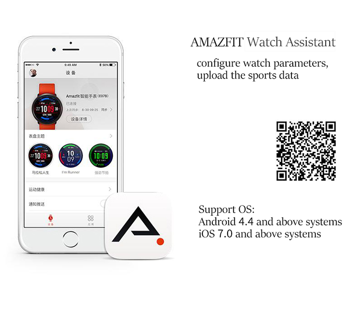Original Xiaomi AMAZFIT Bluetooth 4.0 GPS Real-time Track Heart Rate Monitor Sports Smart Watch