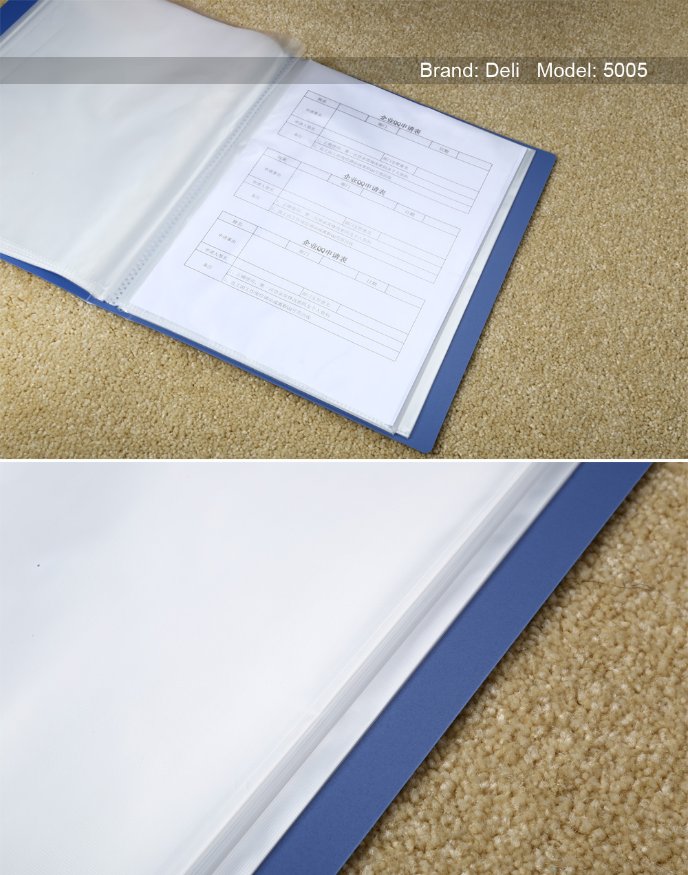 Deli 5005 Clear Book A4 Document Bag