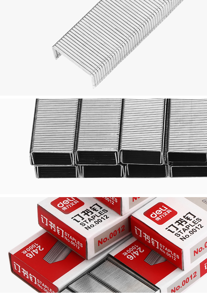 Deli 0012 Staple 5PCS for Office Study Stationery 24 x 6mm